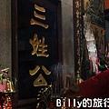 2013基隆中元祭 - 起燈腳‧開龕門005.jpg