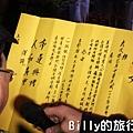 2013基隆中元祭 - 起燈腳‧開龕門012.jpg