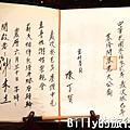 2013基隆中元祭 - 起燈腳‧開龕門016.jpg