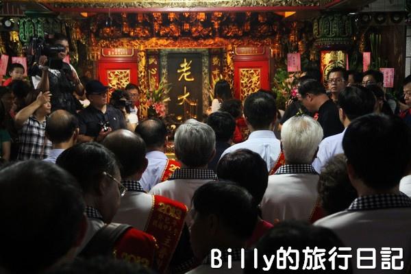 2013基隆中元祭 - 起燈腳‧開龕門022.jpg