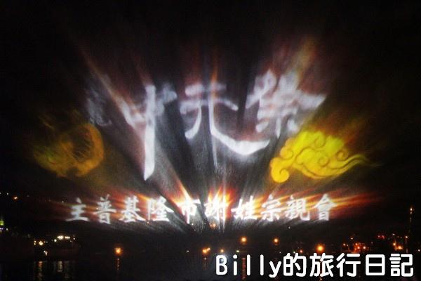 2013基隆中元祭 – 水舞秀‧開燈放彩005.jpg