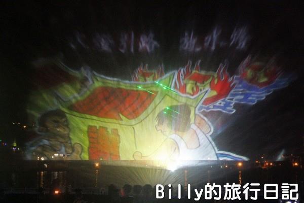 2013基隆中元祭 – 水舞秀‧開燈放彩006.jpg