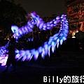 2013基隆中元祭 – 水舞秀‧開燈放彩013.jpg