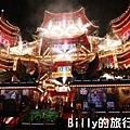 2013基隆中元祭 – 水舞秀‧開燈放彩018.jpg