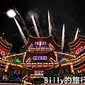 2013基隆中元祭 – 水舞秀‧開燈放彩019.jpg