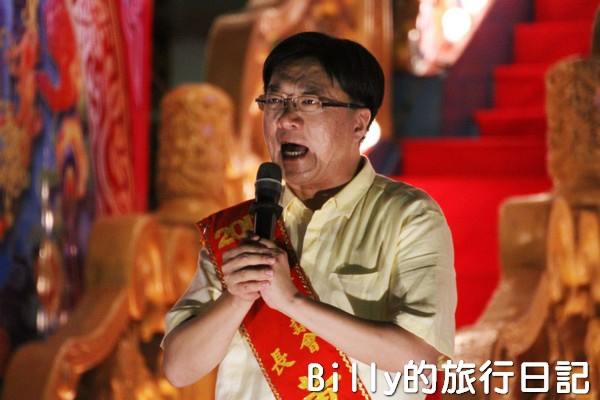 2013基隆中元祭 – 水舞秀‧開燈放彩021.jpg