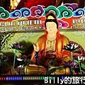 2013基隆中元祭 – 水舞秀‧開燈放彩024.jpg