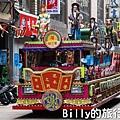 2013基隆中元祭 – 迎斗燈遊行001