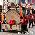 2013基隆中元祭 – 迎斗燈遊行002