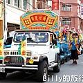 2013基隆中元祭 – 迎斗燈遊行004