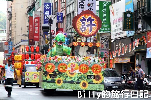 2013基隆中元祭 – 迎斗燈遊行029