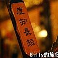 2013基隆中元祭 – 慶安宮安奉斗燈017.jpg