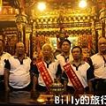 2013基隆中元祭 – 慶安宮安奉斗燈021.jpg