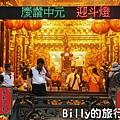 2013基隆中元祭 – 慶安宮安奉斗燈020.jpg