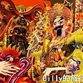 2013基隆中元祭 – 發表  請神  引魂  薦祖032.jpg