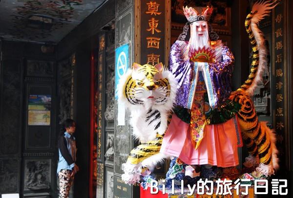 2013基隆中元祭 – 發表 請神 引魂 薦祖001.jpg