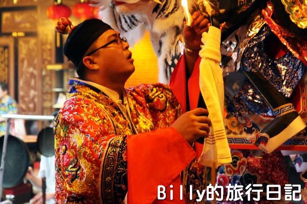 2013基隆中元祭 – 發表  請神  引魂  薦祖003.jpg