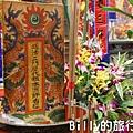 2013基隆中元祭 – 發表  請神  引魂  薦祖006.jpg