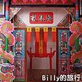 2013基隆中元祭 – 發表  請神  引魂  薦祖009.jpg