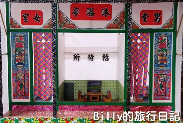 2013基隆中元祭 – 發表  請神  引魂  薦祖010.jpg