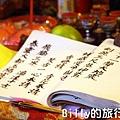 2013基隆中元祭 – 發表  請神  引魂  薦祖011.jpg