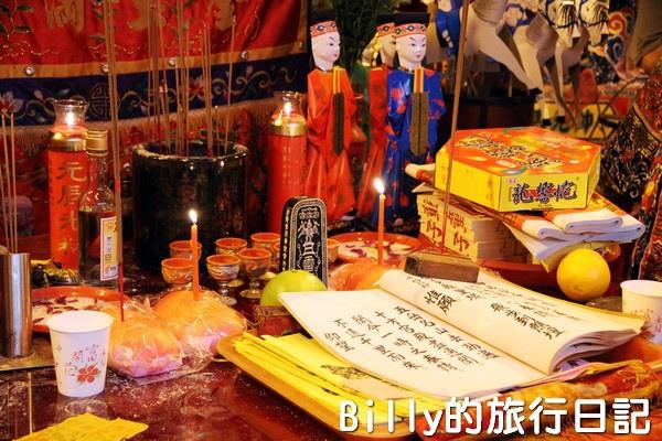 2013基隆中元祭 – 發表  請神  引魂  薦祖013.jpg