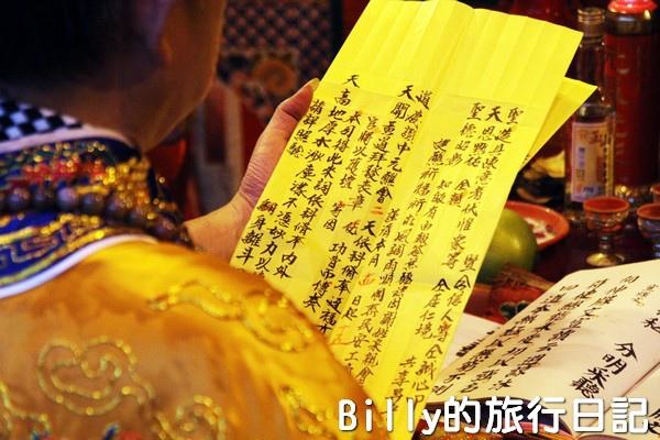 2013基隆中元祭 – 發表  請神  引魂  薦祖017.jpg