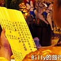 2013基隆中元祭 – 發表  請神  引魂  薦祖019.jpg