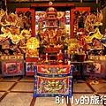 2013基隆中元祭 – 發表  請神  引魂  薦祖029.jpg