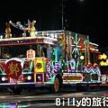 2013基隆中元祭 – 放水燈遊行096.jpg