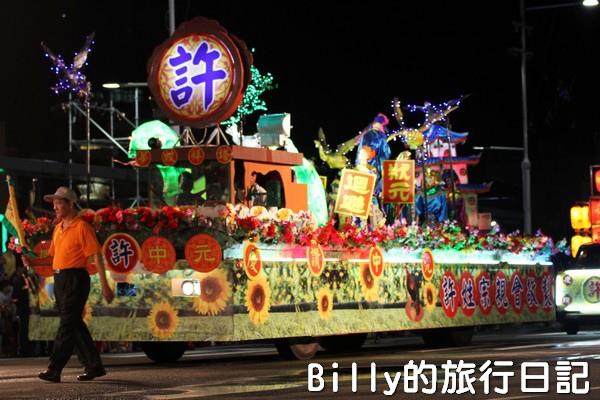 2013基隆中元祭 – 放水燈遊行007.jpg