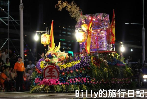 2013基隆中元祭 – 放水燈遊行011.jpg