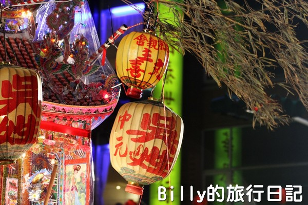 2013基隆中元祭 – 放水燈遊行013.jpg