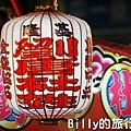 2013基隆中元祭 – 放水燈遊行016.jpg