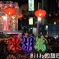2013基隆中元祭 – 放水燈遊行017.jpg