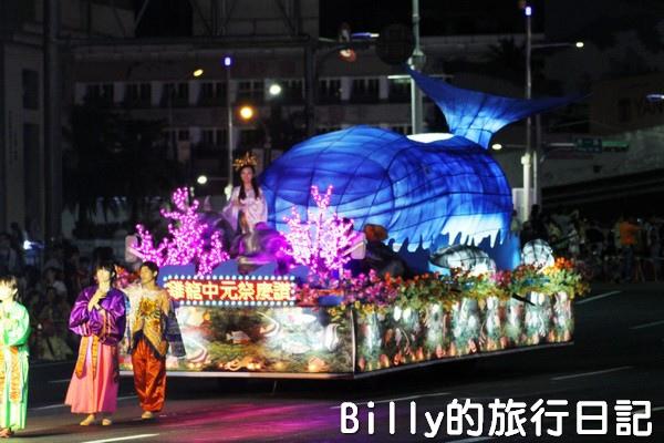 2013基隆中元祭 – 放水燈遊行024.jpg