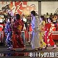 2013基隆中元祭 – 放水燈遊行027.jpg