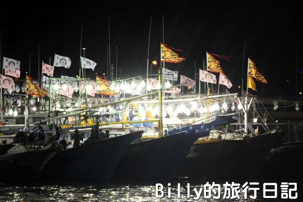 2013基隆中元祭 – 放水燈遊行040.jpg