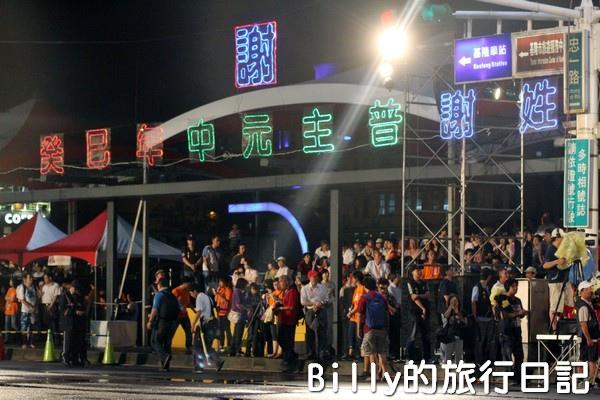 2013基隆中元祭 – 放水燈遊行044.jpg