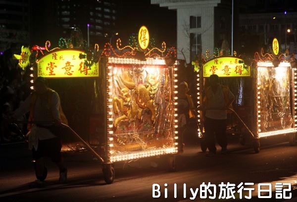 2013基隆中元祭 – 放水燈遊行059.jpg