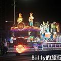 2013基隆中元祭 – 放水燈遊行065.jpg