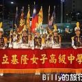 2013基隆中元祭 – 放水燈遊行066.jpg