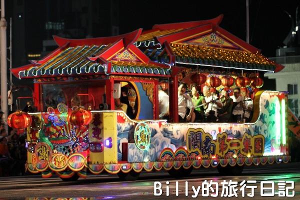 2013基隆中元祭 – 放水燈遊行079.jpg