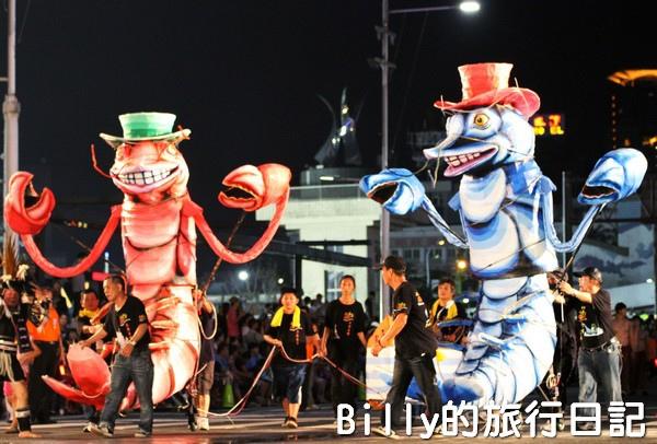 2013基隆中元祭 – 放水燈遊行087.jpg