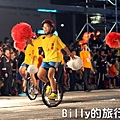 2013基隆中元祭 – 放水燈遊行095.jpg