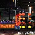2013基隆中元祭 – 放水燈遊行094.jpg