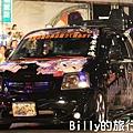 2013基隆中元祭 – 放水燈遊行093.jpg