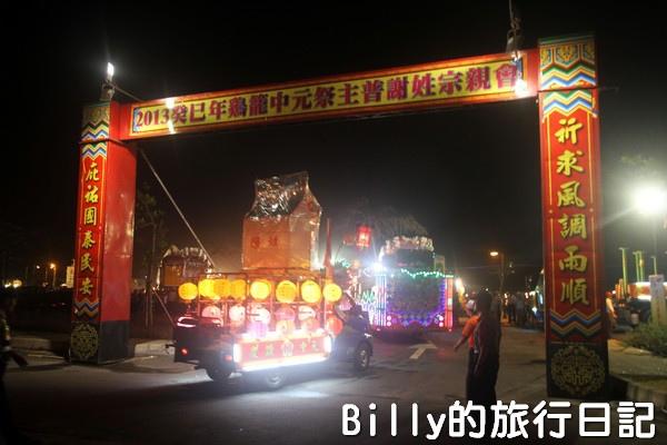 2013基隆中元祭 – 八斗子放水燈001.jpg
