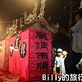 2013基隆中元祭 – 八斗子放水燈006.jpg
