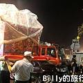 2013基隆中元祭 – 八斗子放水燈004.jpg